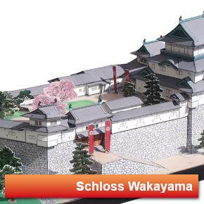 Japanisches Schloss Wakayama
