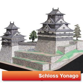 Japanisches Schloss Yonago