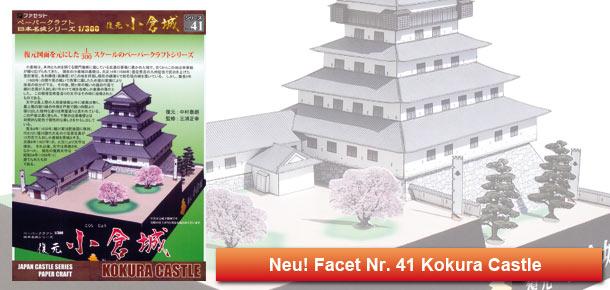 Japanisches Schloss Kokura